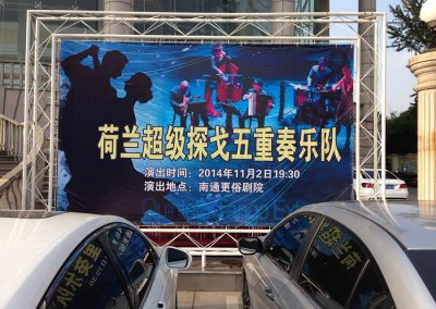 tango-optreden-china-4